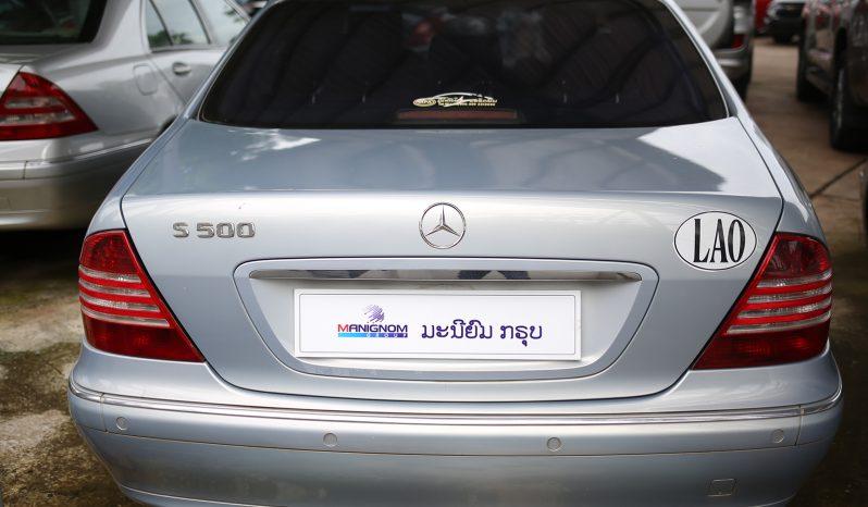 BENZ  S500 BLUE full