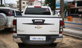 CHEVROLET COLORADO (1SU) WHITE full