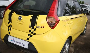MG3 YELLOW full